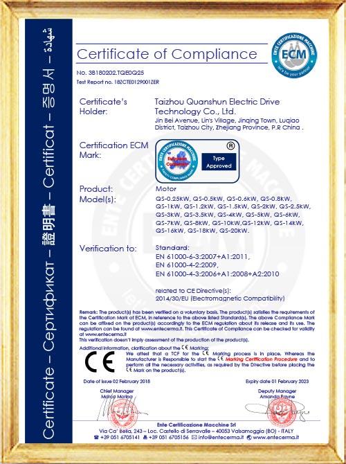 EMC Certification-3B180202.TQE0Q25