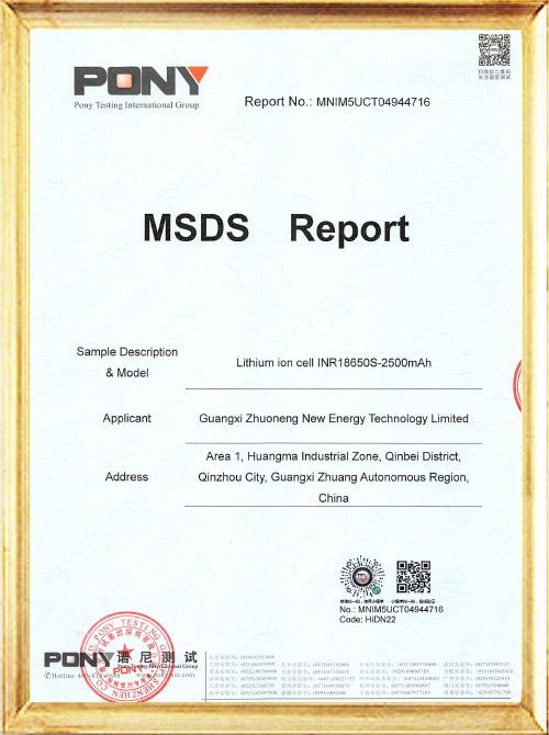 INR18650S-2500 MSDS